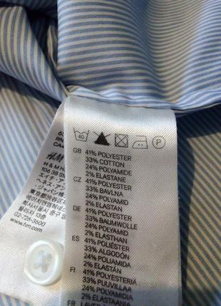 Рубашка полоска h&m5 фото
