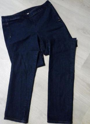 Брюки джинсы стрейч