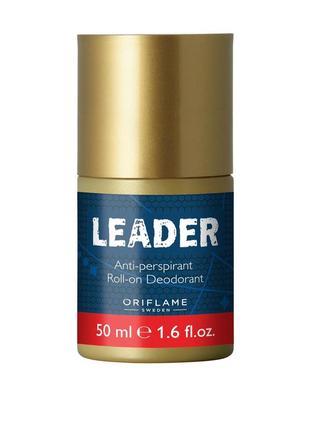 Шариковый дезодорант-антиперспирант leader [лидер]