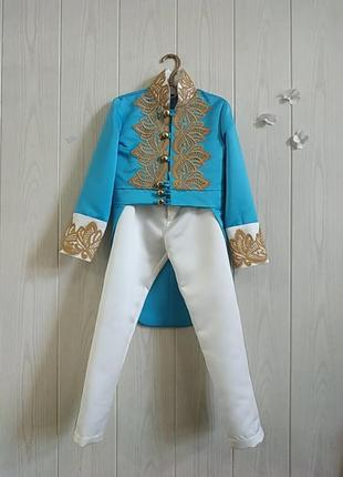 Костюм принца