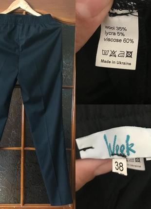 Стильные  брюки для офиса работы учебы  от украинского бренда week  шерсть и вискоза3 фото