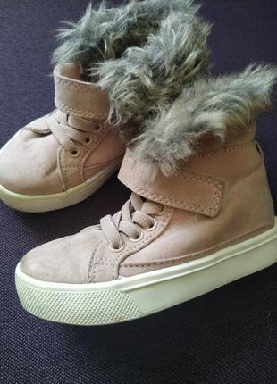 Ботинки весна-осень, теплая зима