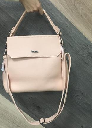 Новая сумка три отделения, пудрового цвета