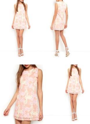 Гипюровое - очень красивое платье футляр