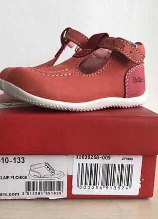 Кожаные туфельки для девочки от kickers