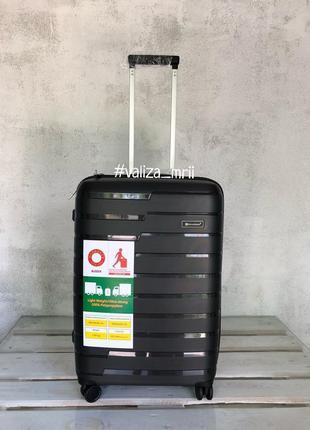 Качественный французский чемодан showball, яскісна валіза