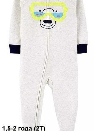 ca880d88cba0 Пижамы для мальчиков 2 года 2019 - купить недорого вещи в интернет ...