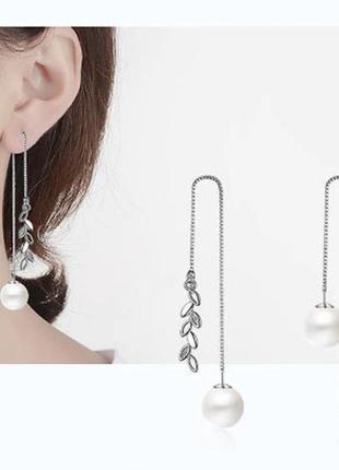 Невероятные серьги протяжки лист с жемчугом мечты серебра!3 фото
