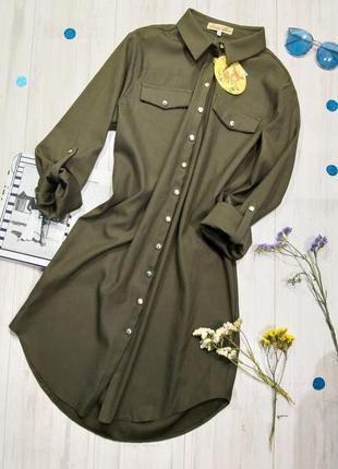 Сукня сорочка хакі платье-рубашка цвета хаки