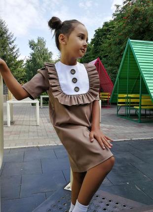 Платье школьное в школу на 1 сентября1 фото