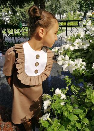 Платье школьное в школу на 1 сентября2 фото