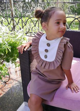Платье школьное в школу на 1 сентября6 фото