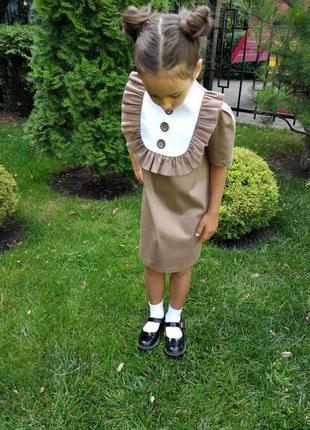 Платье школьное в школу на 1 сентября9 фото