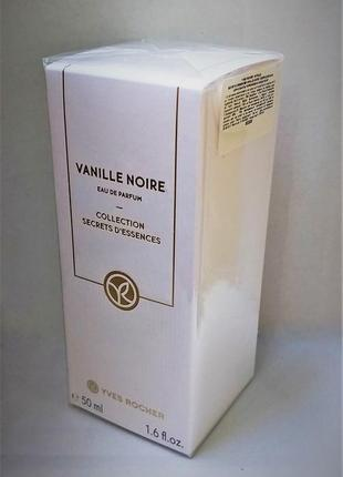 Yves rocher парфюмированная вода vanille noire ив роше