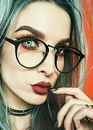 Очки имиджевые,стильные,прозрачные.