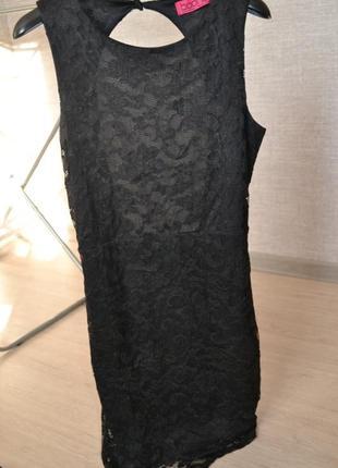 Гипюровые платье boohoo