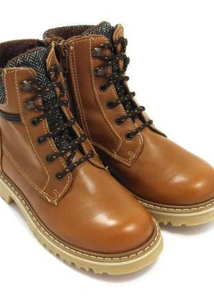 Ботинки для мальчиков fullstop 7043 / размер: 30