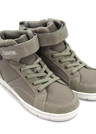 Ботинки для мальчиков fullstop 7533 / размер: 31