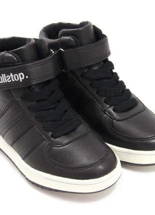 Ботинки для мальчиков fullstop 7575 / размер: 28
