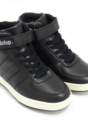 Ботинки для мальчиков fullstop 7516 / размер: 32