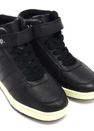 Ботинки для мальчиков fullstop 7040 / размер: 34
