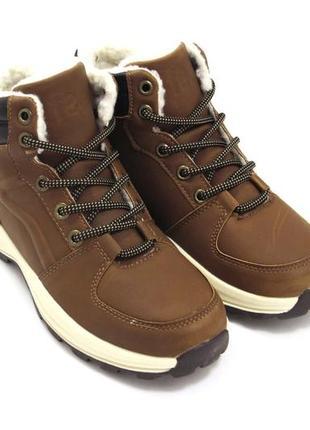 Ботинки для мальчиков fullstop 7081 / размер: 34