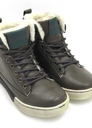 Ботинки для мальчиков fullstop 7048 / размер: 31