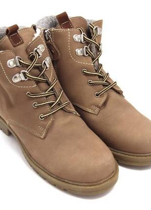 Ботинки для мальчиков fullstop 7117 / размер: 34