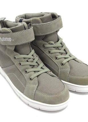 Ботинки для мальчиков fullstop 7068 / размер: 36