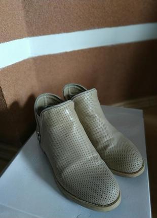 Ботинки бежевые