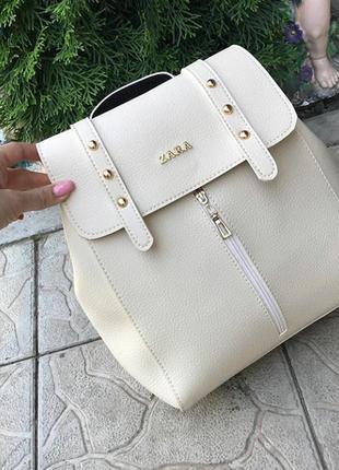 Новый бежевый рюкзак/сумка zara