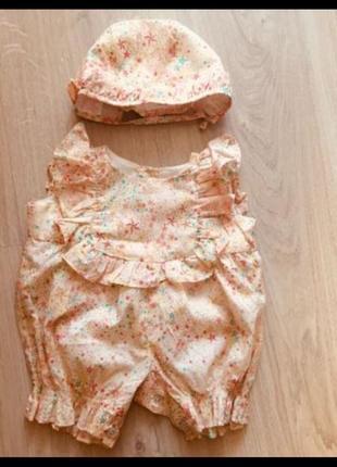 Gocco пісочник для дівчинки