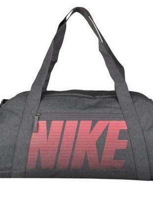 Серая сумка nike (оригинал)