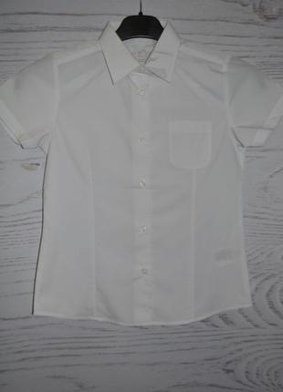 Школьная рубашка для девочки smart start германия размер 9-10 лет