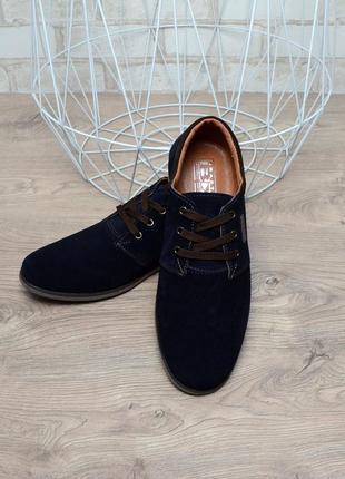 Туфли 37- 45 размер замша натуральная польша