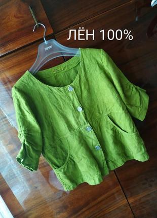 Пиджак жакет блузка рубашка сорочка натуральная льняная лен полубатал батал бохо