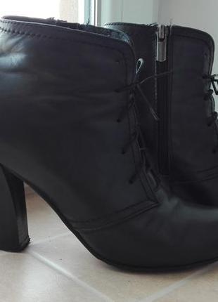 Ботильоны ботинки venison 37 р