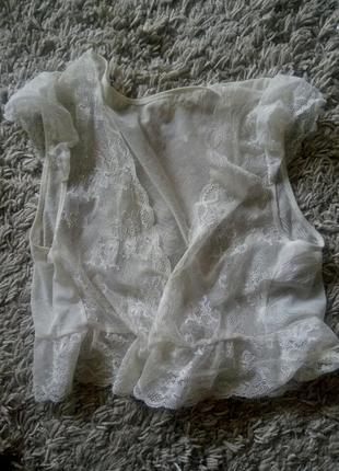 Сексуальное белье жилетка