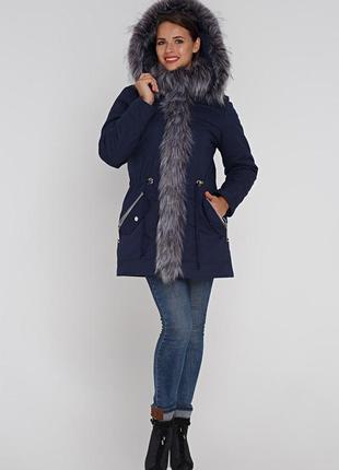 Куртка парка с мехом синий 42-52
