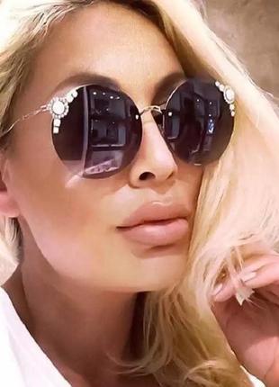 Солнцезащитные круглые очки безоправные с жемчугом. сонцезахисні окуляри