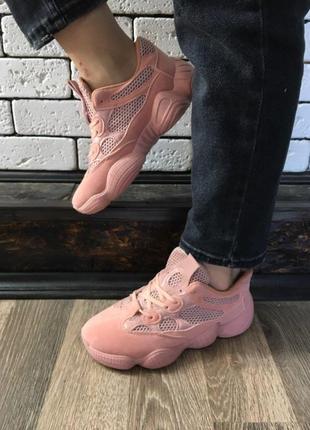Кроссовки - в стиле adidas yeezy (розовые)
