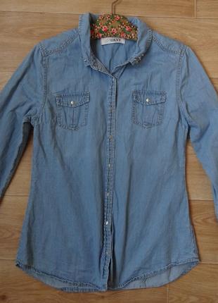 Снизила цену джинсовая рубашка на кнопках