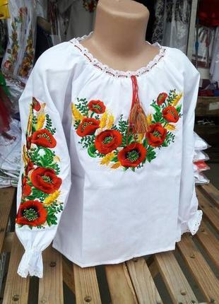 Красивейшая вышиванка для девочки