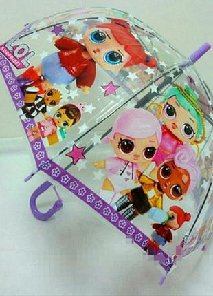 Детский прозрачный купольный зонт зонтик трость куклы лол для девочки