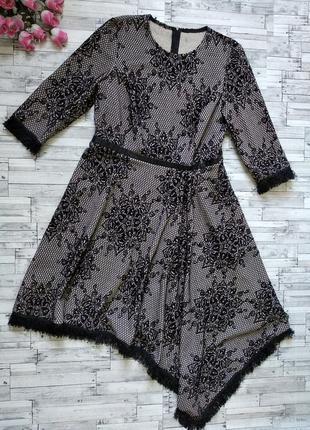 Платье женское ассиметрия кружево большой размер