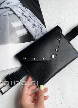 Базовая сумка на пояс черная поясная сумочка клатч конверт бананка на ремне
