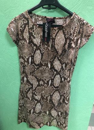 44868771c309 Модная женская одежда, купить в Киеве и Украине   Шафа