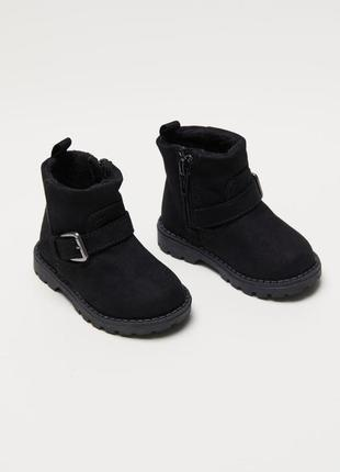 Ботинки, сапоги h&m осень-весна 22 размер
