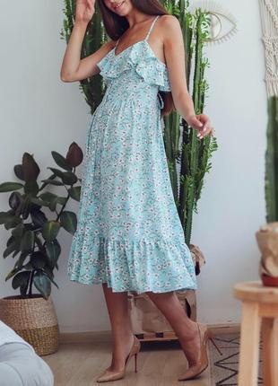 Эксклюзивное платье украинского бренда l'ete