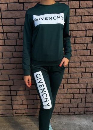 Женский спортивный костюм - в стиле givenchy (зеленый)